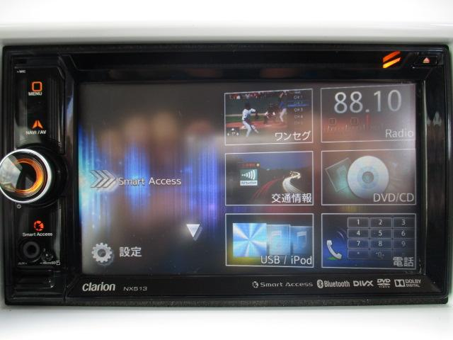 Xターボ 衝突被害軽減装置 社外ナビ ワンセグ CD DVD HIDヘッドライト プッシュスタート スマートキー シートヒーター(25枚目)