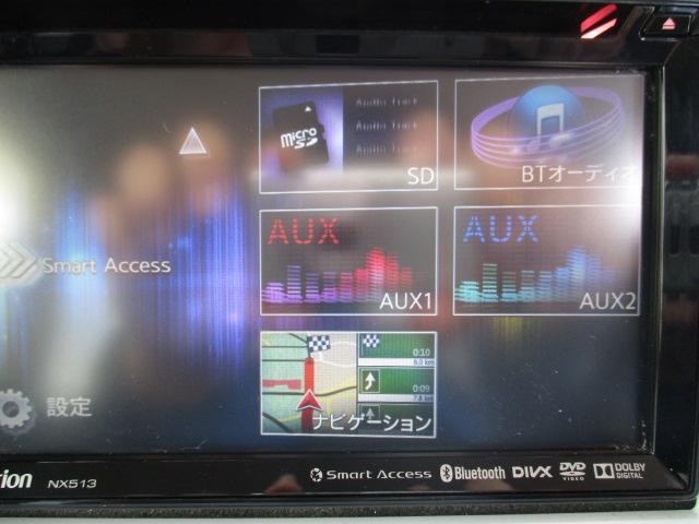 Xターボ 衝突被害軽減装置 社外ナビ ワンセグ CD DVD HIDヘッドライト プッシュスタート スマートキー シートヒーター(26枚目)