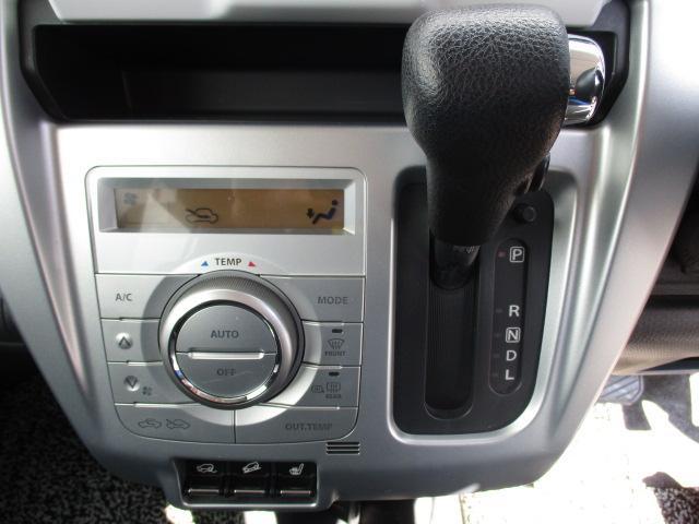 Xターボ 衝突被害軽減装置 社外ナビ ワンセグ CD DVD HIDヘッドライト プッシュスタート スマートキー シートヒーター(28枚目)