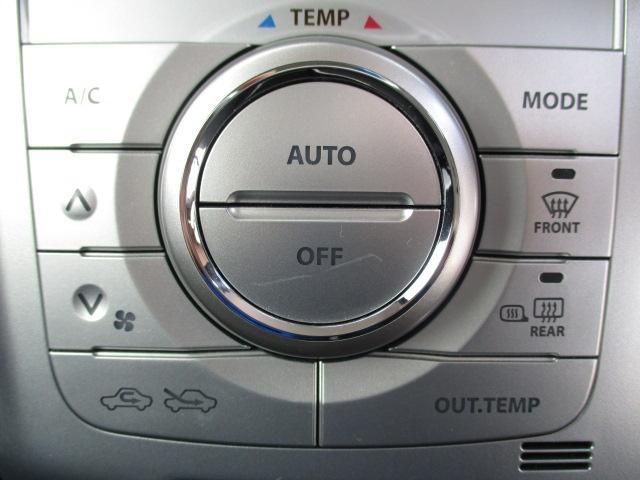 Xターボ 衝突被害軽減装置 社外ナビ ワンセグ CD DVD HIDヘッドライト プッシュスタート スマートキー シートヒーター(29枚目)