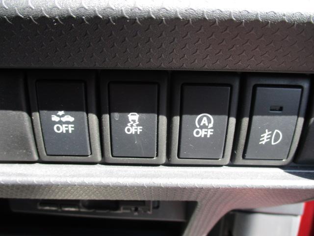 Xターボ 衝突被害軽減装置 社外ナビ ワンセグ CD DVD HIDヘッドライト プッシュスタート スマートキー シートヒーター(35枚目)