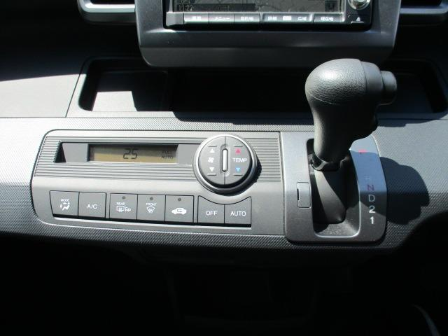 フレックス Fパッケージ 4WD! 寒冷地仕様 純正HDDナビ ドライブレコーダー ETC バックカメラ 片側自動スライドドア 無限アルミホイール16インチ CD DVD再生 地デジ オートエアコン ステアリモコン キーレス(27枚目)
