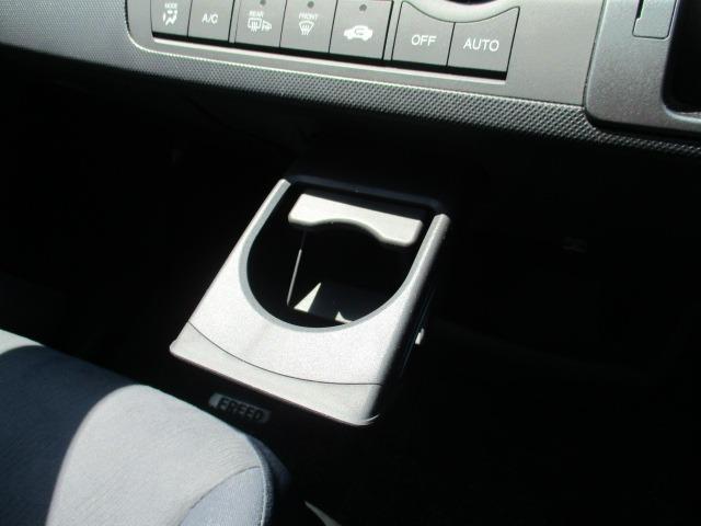 フレックス Fパッケージ 4WD! 寒冷地仕様 純正HDDナビ ドライブレコーダー ETC バックカメラ 片側自動スライドドア 無限アルミホイール16インチ CD DVD再生 地デジ オートエアコン ステアリモコン キーレス(33枚目)