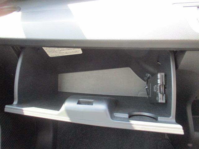 フレックス Fパッケージ 4WD! 寒冷地仕様 純正HDDナビ ドライブレコーダー ETC バックカメラ 片側自動スライドドア 無限アルミホイール16インチ CD DVD再生 地デジ オートエアコン ステアリモコン キーレス(34枚目)