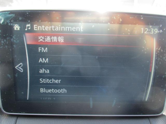 13Sブラックレザーリミテッド 4WD 衝突軽減装置 純正SDナビ ドライブレコーダー ETC シートヒーター フルセグ BLUETOOTHオーディオ バックカメラ CD DVD再生 AUX USB接続 LEDヘッドランプ フォグ(24枚目)