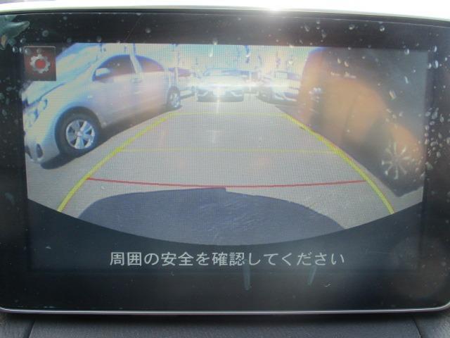 13Sブラックレザーリミテッド 4WD 衝突軽減装置 純正SDナビ ドライブレコーダー ETC シートヒーター フルセグ BLUETOOTHオーディオ バックカメラ CD DVD再生 AUX USB接続 LEDヘッドランプ フォグ(25枚目)