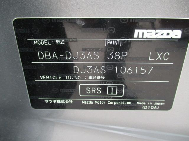 13Sブラックレザーリミテッド 4WD 衝突軽減装置 純正SDナビ ドライブレコーダー ETC シートヒーター フルセグ BLUETOOTHオーディオ バックカメラ CD DVD再生 AUX USB接続 LEDヘッドランプ フォグ(44枚目)