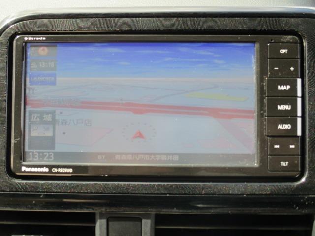 X 4WD! 寒冷地仕様 SDナビ エンジンスターター フルセグ コーナーセンサー 左側自動スライドドア BLUETOOTHオーディオ 16インチアルミホイール CD DVD再生 ミュージックサーバー(24枚目)