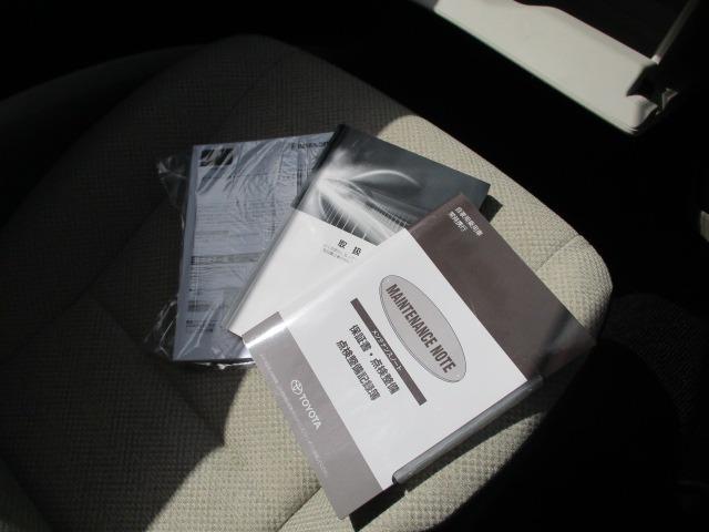 X 4WD! 寒冷地仕様 SDナビ エンジンスターター フルセグ コーナーセンサー 左側自動スライドドア BLUETOOTHオーディオ 16インチアルミホイール CD DVD再生 ミュージックサーバー(35枚目)