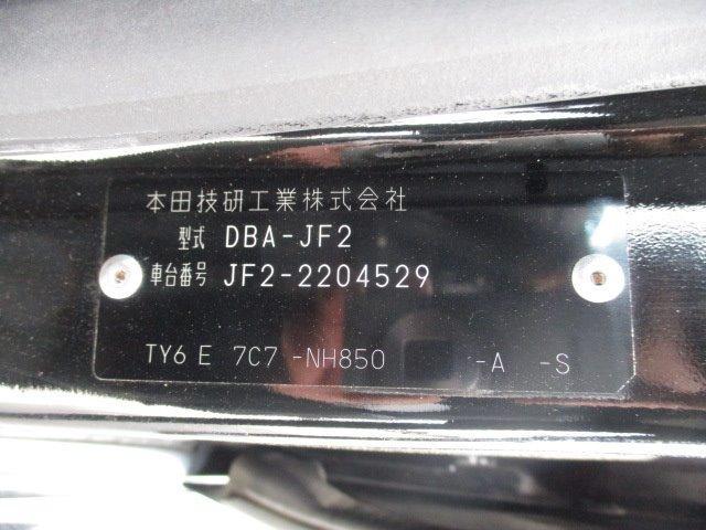 G ターボSSパッケージ 4WD 衝突被害軽減装置 両側電動スライドドア プッシュスタート スマートキー SDナビ CD DVD再生 フルセグバックカメラ Bluetooth ETC シートヒーター パドルシフト ステリモ(12枚目)