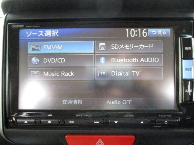 G ターボSSパッケージ 4WD 衝突被害軽減装置 両側電動スライドドア プッシュスタート スマートキー SDナビ CD DVD再生 フルセグバックカメラ Bluetooth ETC シートヒーター パドルシフト ステリモ(23枚目)