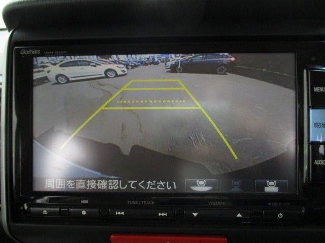 G ターボSSパッケージ 4WD 衝突被害軽減装置 両側電動スライドドア プッシュスタート スマートキー SDナビ CD DVD再生 フルセグバックカメラ Bluetooth ETC シートヒーター パドルシフト ステリモ(24枚目)