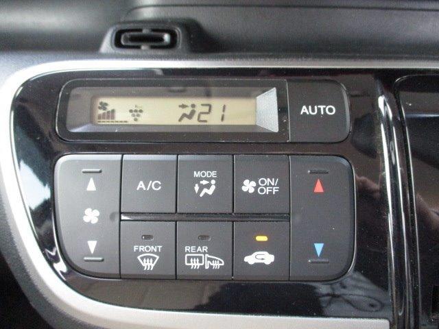 G ターボSSパッケージ 4WD 衝突被害軽減装置 両側電動スライドドア プッシュスタート スマートキー SDナビ CD DVD再生 フルセグバックカメラ Bluetooth ETC シートヒーター パドルシフト ステリモ(25枚目)