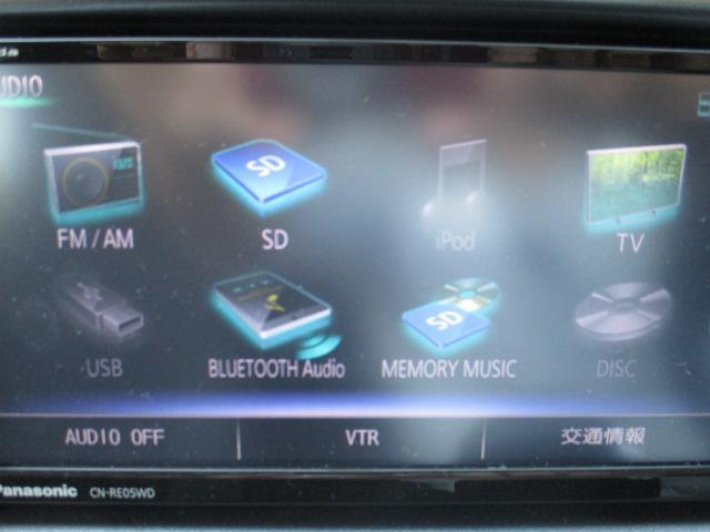 ハイブリッドMZ 衝突被害軽減装置 レーンアシスト 社外SDナビ フルセグ CD DVD SD Bluetooth バックカメラ ETC ステリモ クルコン エンスタ ドラレコ 両側電動スライドドア スマートキー(28枚目)
