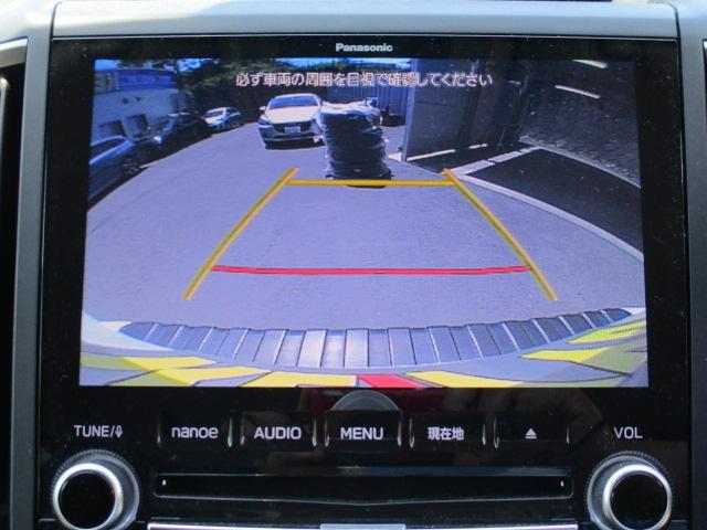 プレミアム 衝突被害軽減装置 追従クルコン レーンアシスト 純正SDナビ フルセグ CD DVD Bluetooth バックカメラ ETC ドラレコ ハンドルヒーター シートヒーター(27枚目)