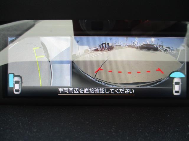 プレミアム 衝突被害軽減装置 追従クルコン レーンアシスト 純正SDナビ フルセグ CD DVD Bluetooth バックカメラ ETC ドラレコ ハンドルヒーター シートヒーター(35枚目)