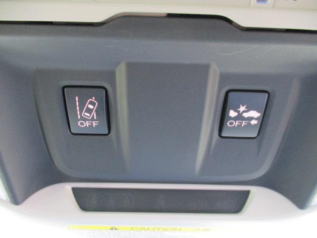 プレミアム 衝突被害軽減装置 追従クルコン レーンアシスト 純正SDナビ フルセグ CD DVD Bluetooth バックカメラ ETC ドラレコ ハンドルヒーター シートヒーター(48枚目)