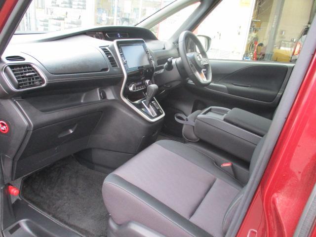ハイウェイスター 4WD 衝突被害軽減装置 レーンアシスト 追従クルコン 純正9インチSDナビ フルセグ CD DVD Bluetooth 全方位カメラ ETC 両側電動スライドドア スマートキー プッシュスタート(16枚目)