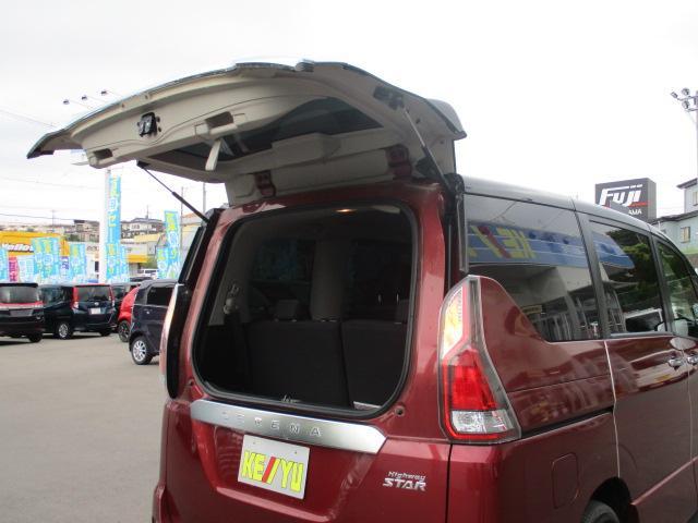 ハイウェイスター 4WD 衝突被害軽減装置 レーンアシスト 追従クルコン 純正9インチSDナビ フルセグ CD DVD Bluetooth 全方位カメラ ETC 両側電動スライドドア スマートキー プッシュスタート(21枚目)