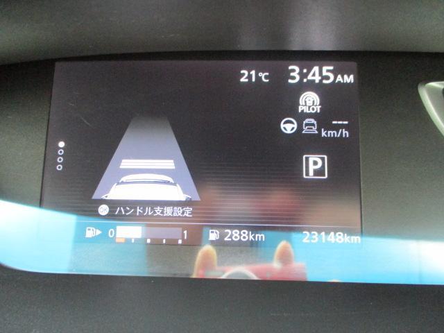 ハイウェイスター 4WD 衝突被害軽減装置 レーンアシスト 追従クルコン 純正9インチSDナビ フルセグ CD DVD Bluetooth 全方位カメラ ETC 両側電動スライドドア スマートキー プッシュスタート(28枚目)