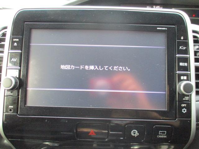 ハイウェイスター 4WD 衝突被害軽減装置 レーンアシスト 追従クルコン 純正9インチSDナビ フルセグ CD DVD Bluetooth 全方位カメラ ETC 両側電動スライドドア スマートキー プッシュスタート(29枚目)