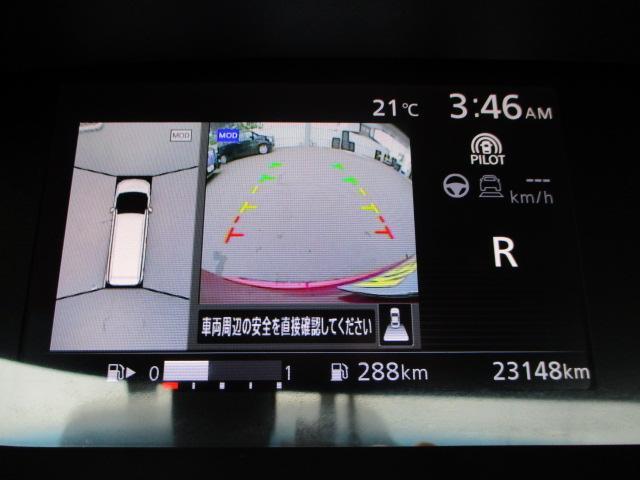 ハイウェイスター 4WD 衝突被害軽減装置 レーンアシスト 追従クルコン 純正9インチSDナビ フルセグ CD DVD Bluetooth 全方位カメラ ETC 両側電動スライドドア スマートキー プッシュスタート(30枚目)