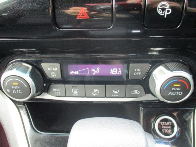 ハイウェイスター 4WD 衝突被害軽減装置 レーンアシスト 追従クルコン 純正9インチSDナビ フルセグ CD DVD Bluetooth 全方位カメラ ETC 両側電動スライドドア スマートキー プッシュスタート(32枚目)