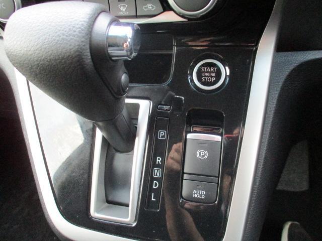 ハイウェイスター 4WD 衝突被害軽減装置 レーンアシスト 追従クルコン 純正9インチSDナビ フルセグ CD DVD Bluetooth 全方位カメラ ETC 両側電動スライドドア スマートキー プッシュスタート(33枚目)