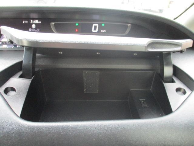 ハイウェイスター 4WD 衝突被害軽減装置 レーンアシスト 追従クルコン 純正9インチSDナビ フルセグ CD DVD Bluetooth 全方位カメラ ETC 両側電動スライドドア スマートキー プッシュスタート(34枚目)