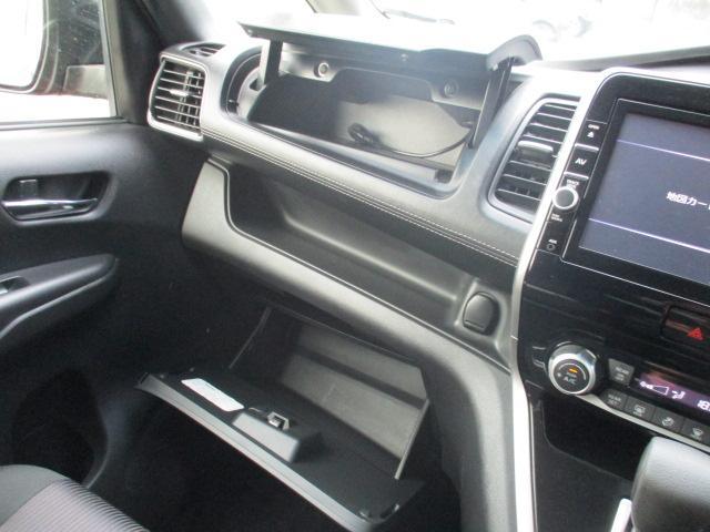 ハイウェイスター 4WD 衝突被害軽減装置 レーンアシスト 追従クルコン 純正9インチSDナビ フルセグ CD DVD Bluetooth 全方位カメラ ETC 両側電動スライドドア スマートキー プッシュスタート(35枚目)