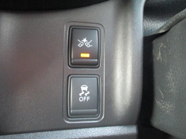 ハイウェイスター 4WD 衝突被害軽減装置 レーンアシスト 追従クルコン 純正9インチSDナビ フルセグ CD DVD Bluetooth 全方位カメラ ETC 両側電動スライドドア スマートキー プッシュスタート(36枚目)