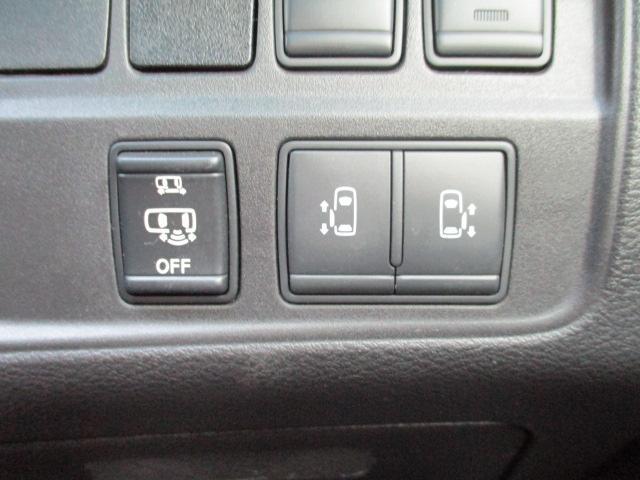 ハイウェイスター 4WD 衝突被害軽減装置 レーンアシスト 追従クルコン 純正9インチSDナビ フルセグ CD DVD Bluetooth 全方位カメラ ETC 両側電動スライドドア スマートキー プッシュスタート(37枚目)