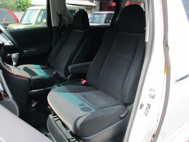 240S 4WD 寒冷地仕様 両側自動スライドドア SDナビ フルセグTV バックカメラ BLUETOOTHオーディオ HIDヘッドライト コーナーセンサー CD DVD再生 スマートキー ステアリングリモコン(21枚目)
