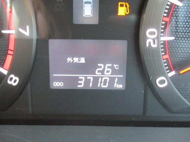 240S 4WD 寒冷地仕様 両側自動スライドドア SDナビ フルセグTV バックカメラ BLUETOOTHオーディオ HIDヘッドライト コーナーセンサー CD DVD再生 スマートキー ステアリングリモコン(30枚目)
