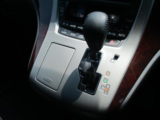 240S 4WD 寒冷地仕様 両側自動スライドドア SDナビ フルセグTV バックカメラ BLUETOOTHオーディオ HIDヘッドライト コーナーセンサー CD DVD再生 スマートキー ステアリングリモコン(36枚目)