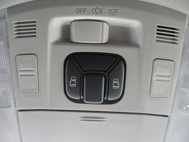240S 4WD 寒冷地仕様 両側自動スライドドア SDナビ フルセグTV バックカメラ BLUETOOTHオーディオ HIDヘッドライト コーナーセンサー CD DVD再生 スマートキー ステアリングリモコン(38枚目)