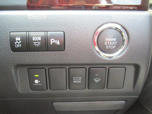 240S 4WD 寒冷地仕様 両側自動スライドドア SDナビ フルセグTV バックカメラ BLUETOOTHオーディオ HIDヘッドライト コーナーセンサー CD DVD再生 スマートキー ステアリングリモコン(40枚目)