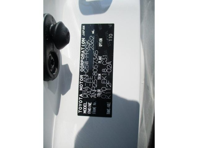 240S 4WD 寒冷地仕様 両側自動スライドドア SDナビ フルセグTV バックカメラ BLUETOOTHオーディオ HIDヘッドライト コーナーセンサー CD DVD再生 スマートキー ステアリングリモコン(45枚目)