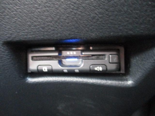 G 4WD 両側電動スライドドア SDナビ フルセグTV ドライブレコーダー ETC バックカメラ BLEUTOOTH接続 CD DVD再生 ミュージックサーバー LEDヘッドランプ 衝突軽減装置(42枚目)