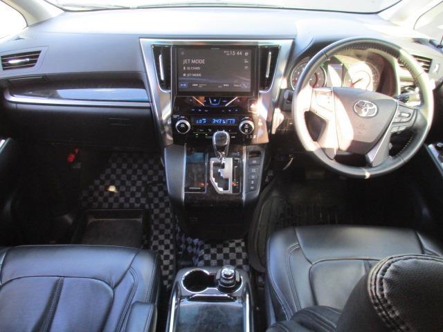 2.5Z Aエディション 4WD 寒冷地仕様 ローダウン 10インチナビ 両側自動スライドドア ETC 衝突軽減装置 追従クルーズコントロール バックカメラ BLUETOOTHオーディオ ミュージックサーバー コーナーセンサー(26枚目)
