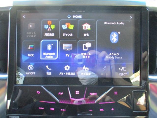 2.5Z Aエディション 4WD 寒冷地仕様 ローダウン 10インチナビ 両側自動スライドドア ETC 衝突軽減装置 追従クルーズコントロール バックカメラ BLUETOOTHオーディオ ミュージックサーバー コーナーセンサー(33枚目)