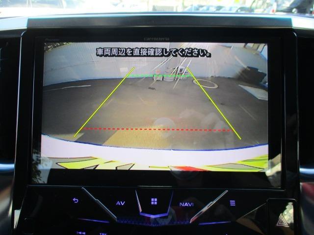 2.5Z Aエディション 4WD 寒冷地仕様 ローダウン 10インチナビ 両側自動スライドドア ETC 衝突軽減装置 追従クルーズコントロール バックカメラ BLUETOOTHオーディオ ミュージックサーバー コーナーセンサー(34枚目)
