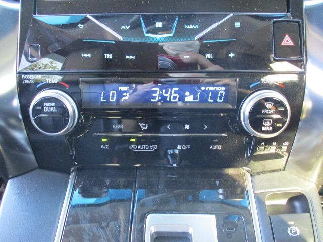 2.5Z Aエディション 4WD 寒冷地仕様 ローダウン 10インチナビ 両側自動スライドドア ETC 衝突軽減装置 追従クルーズコントロール バックカメラ BLUETOOTHオーディオ ミュージックサーバー コーナーセンサー(35枚目)