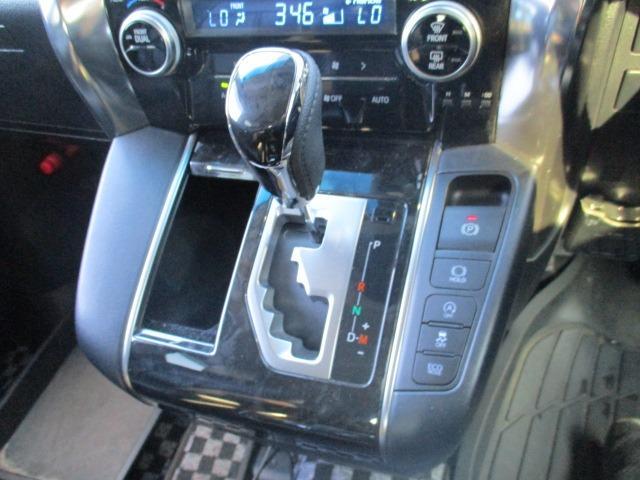 2.5Z Aエディション 4WD 寒冷地仕様 ローダウン 10インチナビ 両側自動スライドドア ETC 衝突軽減装置 追従クルーズコントロール バックカメラ BLUETOOTHオーディオ ミュージックサーバー コーナーセンサー(36枚目)
