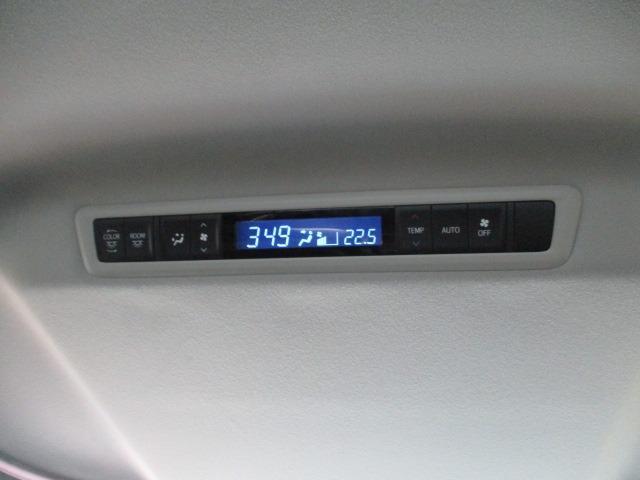 2.5Z Aエディション 4WD 寒冷地仕様 ローダウン 10インチナビ 両側自動スライドドア ETC 衝突軽減装置 追従クルーズコントロール バックカメラ BLUETOOTHオーディオ ミュージックサーバー コーナーセンサー(44枚目)