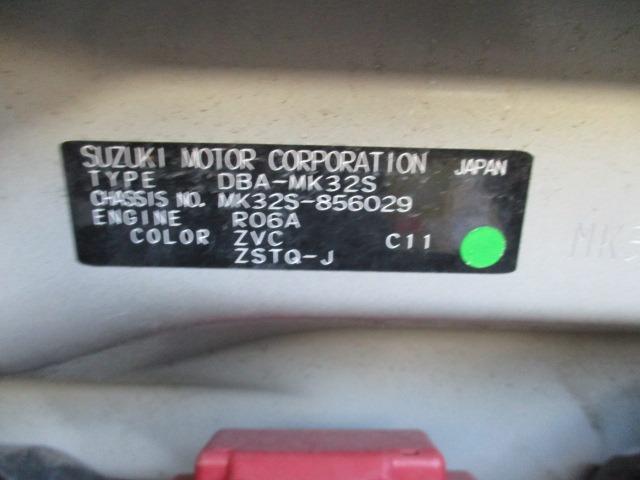 TS 4WD 両側自動スライドドア 衝突軽減装置 ETC CD DVD再生 地デジ HIDヘッドライト フォグランプ ミラーヒーター ドライブレコーダー BLUETOOTHオーディオ アイドリングストップ(42枚目)