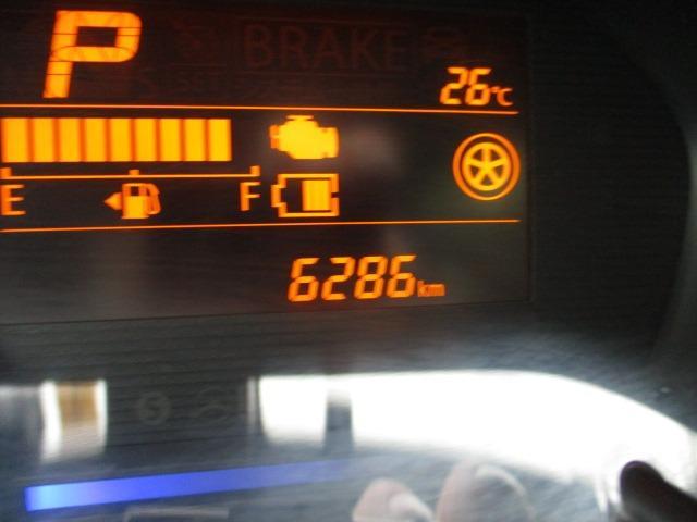 ハイブリッドFX 4WD 禁煙車 ヘッドアップディスプレイ ハロゲンライト 衝突被害軽減装置 シートヒーター 純正SDナビ CD DVD バックカメラ オートハイビーム オートエアコン(26枚目)
