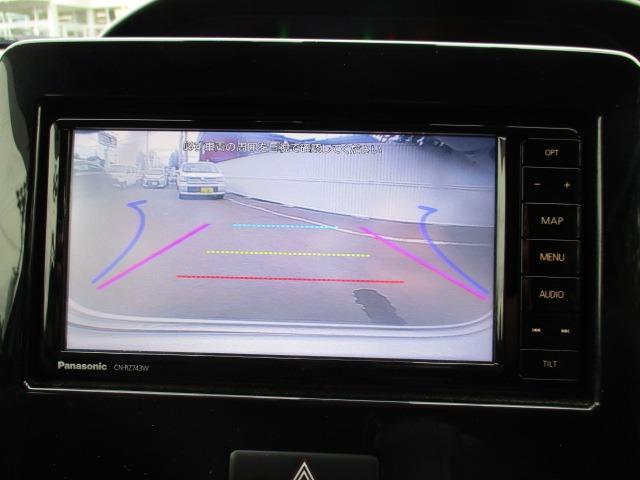 ハイブリッドFX 4WD 禁煙車 ヘッドアップディスプレイ ハロゲンライト 衝突被害軽減装置 シートヒーター 純正SDナビ CD DVD バックカメラ オートハイビーム オートエアコン(28枚目)