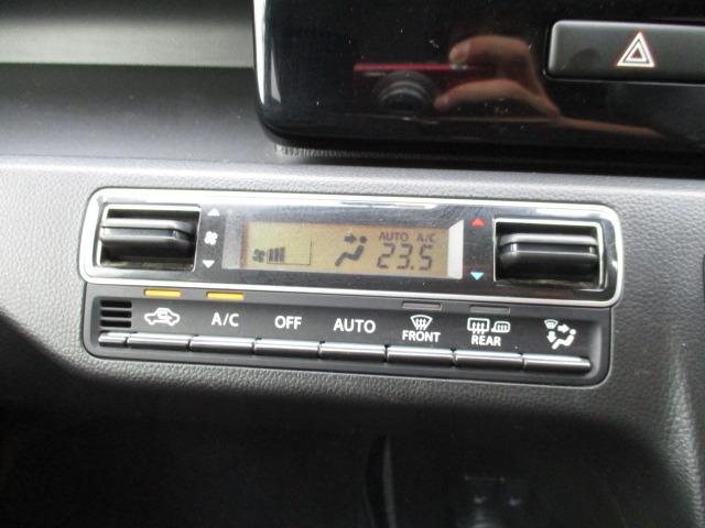 ハイブリッドFX 4WD 禁煙車 ヘッドアップディスプレイ ハロゲンライト 衝突被害軽減装置 シートヒーター 純正SDナビ CD DVD バックカメラ オートハイビーム オートエアコン(29枚目)