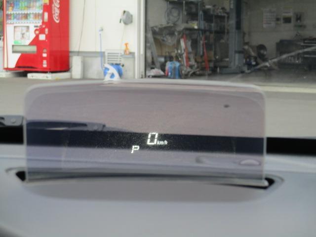 ハイブリッドFX 4WD 禁煙車 ヘッドアップディスプレイ ハロゲンライト 衝突被害軽減装置 シートヒーター 純正SDナビ CD DVD バックカメラ オートハイビーム オートエアコン(33枚目)